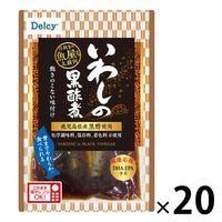 日本アクセス Delcy いわし黒酢煮 20個