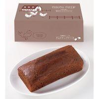 【ギフト・手土産5箱セット】有精卵たっぷりチョコチップチーズケーキ 14-FYC-5-C-5 1セット(1本入×5箱)(直送品)