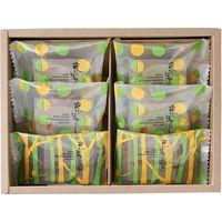 【ギフト・手土産3箱セット】京はやしや ばうむくーへん&フィナンシェの詰合せ KHBF-6-3 1セット(6個入×3箱)(直送品)