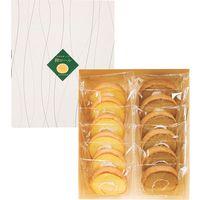 【ギフト・手土産3箱セット】信州伊那 つぐや 信州たまごを使ったたまごロールケーキ STR-10-3 1セット(※入×3箱)(直送品)