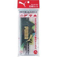 クツワ PUMA(プーマ)定規セット PM197(直送品)