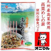 オニマル PK高菜めしの素6食(30入)(直送品)