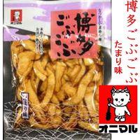オニマル 博多ごぶごぶ120g (70入)(直送品)