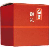 みずほ米穀 鳥取県産きぬむすめ(御礼箱入り)精米 1セット(300g×10箱)(直送品)
