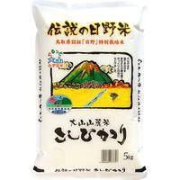みずほ米穀 鳥取県産江府町産特別栽培米こしひかり 5kg(直送品)