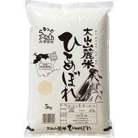 みずほ米穀 鳥取県産ひとめぼれ 5kg(直送品)