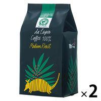 【レギュラーコーヒー粉】ダ ラゴア農園シングル粉 ミディアムロースト 1セット(250g×2袋)