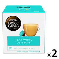ネスカフェ ドルチェグスト 専用カプセル フラットホワイト 1セット(32杯:16杯分×2箱)