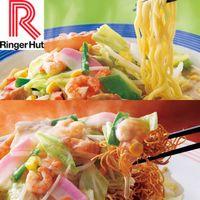 ベルーナ ちゃんぽん・皿うどんセット2種×4(8食)リンガーハット a20664(直送品)