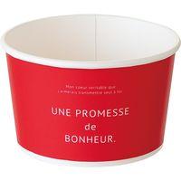 ヘッズ ボヌールカップ-1/レッド BNR-CUR1 1セット(300個:100個×3パック)(直送品)