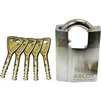 【錠前・カギ】共栄工業 ABLOY PadLock PL342N 5本キー PL342N 1パック(直送品)