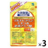 小林製薬の栄養補助食品 マルチビタミン ミネラル 必須アミノ酸 約30日分 ×3袋 サプリメント