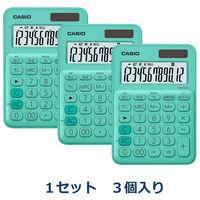 カシオ計算機 カラフル電卓 ミントグリーン MW-C20C-GN-N 緑 1セット(3個入)