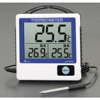 エスコ(esco) デジタル最高最低温度計 1セット(2個) EA728AF-11(直送品)