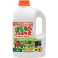 万田発酵 植物用万田酵素シャワータイプ 2L 502821(直送品)