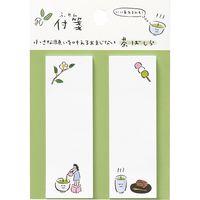 マルアイ おまじない付箋 茶柱 FS-マ14 5袋(直送品)