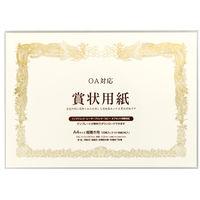マルアイ 賞状用紙 A4 横型 GP-SHA4Y 5袋(50枚:10枚入×5)(直送品)