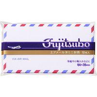 マルアイ エアメール洋形封筒ミニ FM-Y206 5袋(50枚:10枚入×5)(直送品)