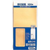 マルアイ クラフト封筒 長3 窓付 70G 100枚入 PWN-137 10袋(1000枚:100枚入×10)(直送品)