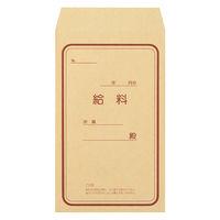 マルアイ クラフト封筒 角8 給料袋 70G 100枚入 PK-キ187 10袋(1000枚:100枚入×10)(直送品)
