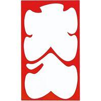 マルアイ 金封 祝円入袋 138 大入 ノ-138 20袋(200枚:10枚入×20)(直送品)