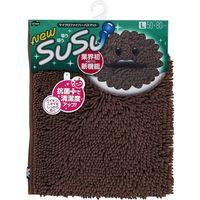 山崎産業 SUSU抗菌 Lサイズ 50×80 ブラウン 4903180149636 1箱(1枚入)(直送品)