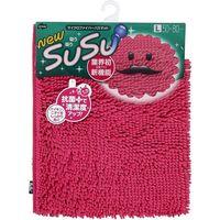 山崎産業 SUSU抗菌 Lサイズ 50×80 トロピカルピンク 4903180149643 1箱(1枚入)(直送品)