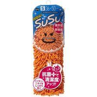山崎産業 SUSUロール抗菌 Sサイズ 36×50 オレンジ 4903180149445 1箱(1枚入)(直送品)