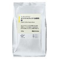 無印良品 オーガニックコーヒー オリジナルブレンド(お徳用) 粉 400g 82543582 良品計画