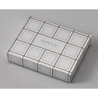 ヤマニパッケージ ミロワールショコラSS(8×6) 20-2050 1ケース(100:フタ・身100枚ハチマキ )(直送品)