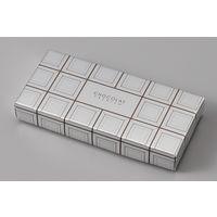 ヤマニパッケージ ミロワールショコラS(12×4) 20-2051 1ケース(100:フタ・身100枚ハチマキ)(直送品)