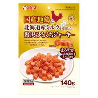 マルカン サンライズ 国産地鶏と北海道産ミルクを使用した贅沢ひとくちジャーキー 犬用 140g 1袋 [9563]