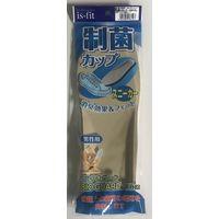 モリト is-fit 制菌カップ インソール 男性用 68750110 1セット(直送品)