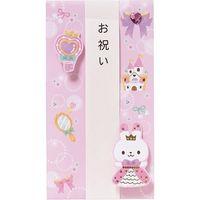 学研ステイフル お祝い ご祝儀袋金封(うさぎ) E36124 6枚(直送品)