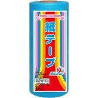 トーヨー 紙テープ10P 水 113015 1セット(同色10個入×2)(直送品)