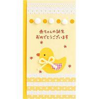 学研ステイフル NB金封(ひよこ) 出産祝い E30776 1セット(6袋)(直送品)