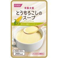 ホリカフーズ 栄養支援 とうもろこしのスープ 569181 1ケース(30袋入)(取寄品)