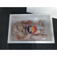 大昇食品 ボイルズワイガニリングカット1kg taisyo-005 1セット(1kg)(直送品)