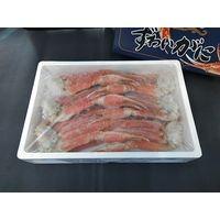 大昇食品 ボイルズワイガニ1.5kg taisyo-002 1セット(1.5kg)(直送品)
