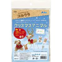 アーテック コルクラ クリスマスアニマル 工作 クラフト 55896 2セット(直送品)