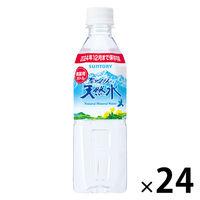 サントリー 南アルプスの天然水 サントリー備蓄用ボトル 500ml 1箱(24本)