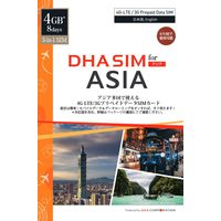 DHA Corporation DHA SIM for Asia アジア9カ国用 8日4GBデータSIMカード DHA-SIM-076(直送品)