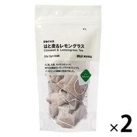 無印良品 穀物のお茶 はと麦&レモングラス 2袋 82144710 良品計画