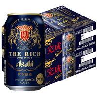 アサヒビール アサヒ ザ リッチ 350ml 1セット(48本) 新ジャンル