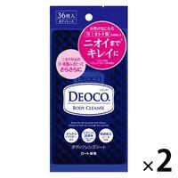 【数量限定】デオコ(DEOCO) ボディクレンズシート 36枚入×2個 ロート製薬
