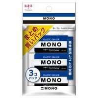 トンボ鉛筆 消しゴム モノ PE04 3コパック JCA-311 5個(直送品)
