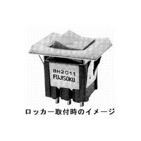 レバー・ロッカースイッチ 2極 ON-ON はんだ端子+付属操作部(レバー/黒/140000050695) 8H2011-Z 63-3136-87(直送品)