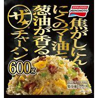 味の素 業務用食材 ザ・チャーハン 600g 4901001284559 (1セット10袋入)(直送品)