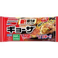 味の素 業務用食材 ギョーザ 12個 4901001397457 (1セット20個入)(直送品)