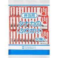 田中食品 弁当用50食ふりかけ 焼肉味 タナカ 1セット(50食×10個入)(直送品)